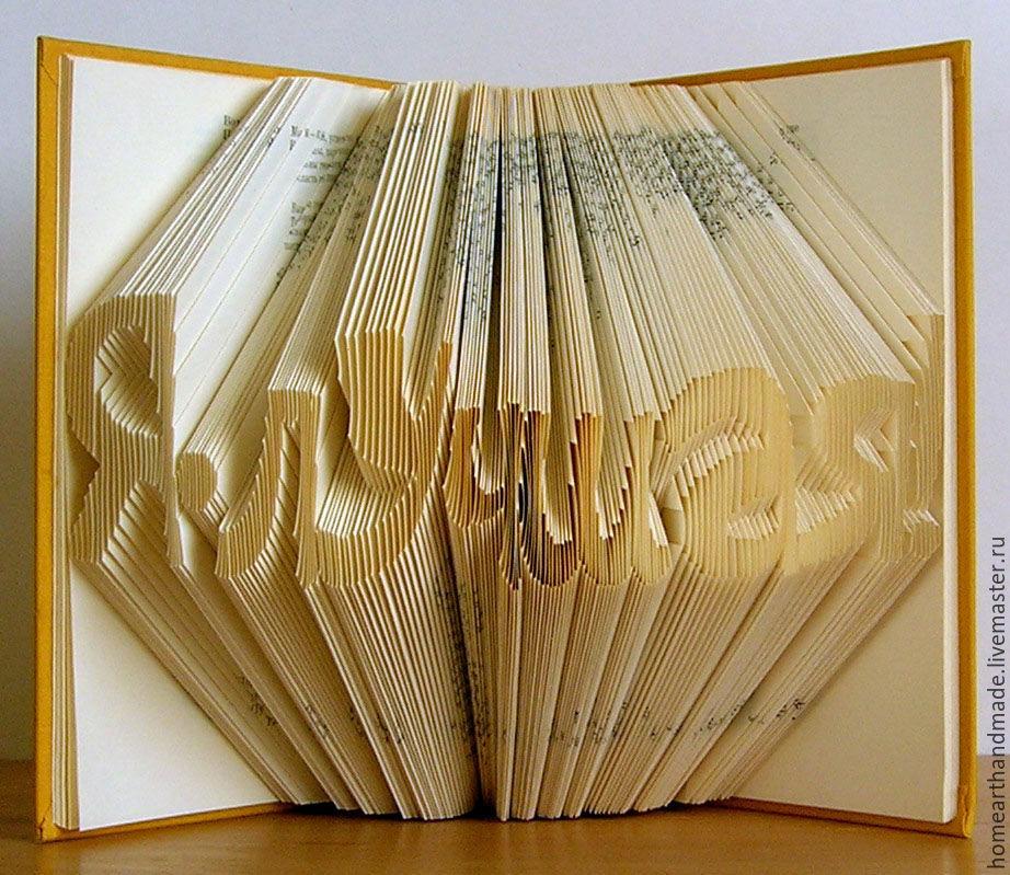 Я.лучшая! - для аффирмации книга,книга для визуализации,для медитации, Медитация, Лисичанск, Фото №1