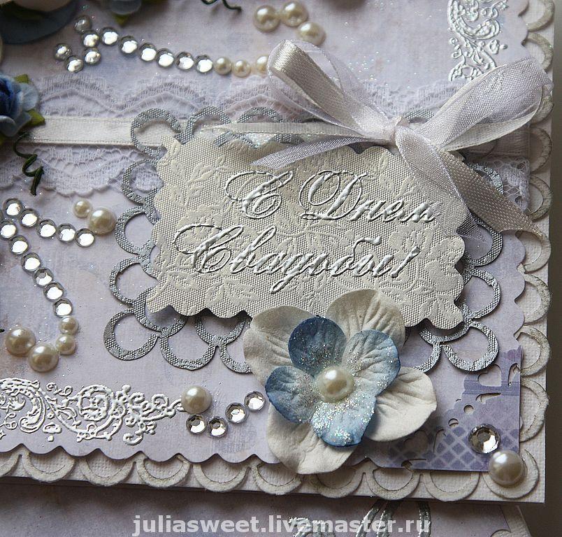Открытка жемчужная свадьба