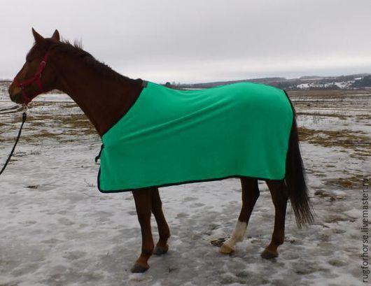 Для других животных, ручной работы. Ярмарка Мастеров - ручная работа. Купить Попона для лошади. Handmade. Зеленый, флис, попона