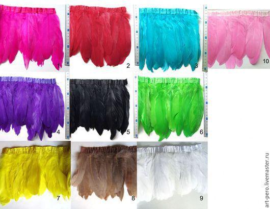 Другие виды рукоделия ручной работы. Ярмарка Мастеров - ручная работа. Купить Тесьма из перьев гуся (разные цвета)(10 см.). Handmade.