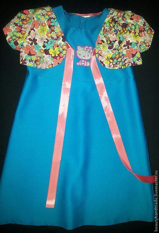 """Одежда для девочек, ручной работы. Ярмарка Мастеров - ручная работа. Купить """"Бирюза"""". Платье для девочки. Handmade. Бирюзовый, платье"""