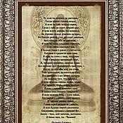 Подарки к праздникам ручной работы. Ярмарка Мастеров - ручная работа Подарок на папирусе, картина со стихами Киплинга. Handmade.