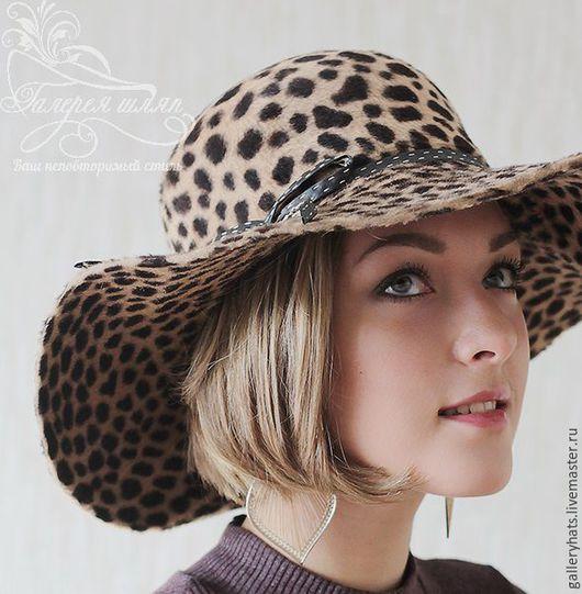 Шляпы ручной работы. Ярмарка Мастеров - ручная работа. Купить Фантазийная широкополая  шляпа  леопардового цвета. Handmade. Бежевый