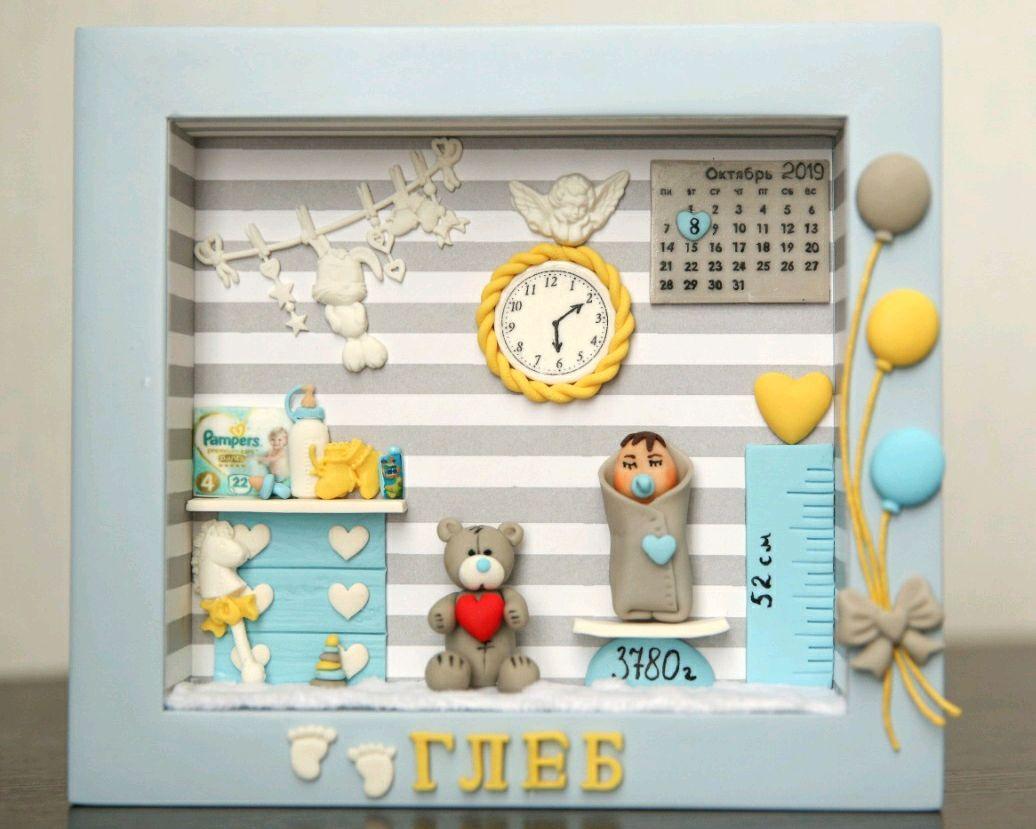 Детская метрика, Метрики, Таганрог,  Фото №1