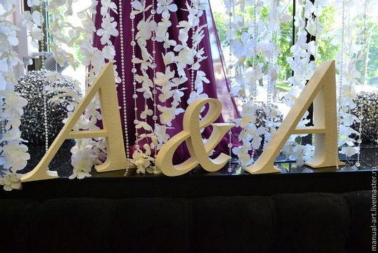 Свадебные аксессуары ручной работы. Ярмарка Мастеров - ручная работа. Купить Буквы из пенопласта. Handmade. Бежевый, для фотосессии, для свадебной фотосессии