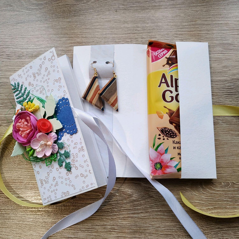 Упаковка для открытки