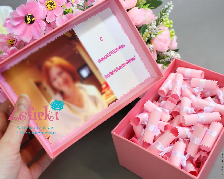 Подарок в коробочках пожелания 304