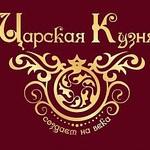 Carskaya-kyznya - Ярмарка Мастеров - ручная работа, handmade