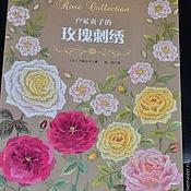 Материалы для творчества ручной работы. Ярмарка Мастеров - ручная работа Садако Тоцука  вышивка розы. Handmade.
