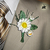 """Свадебный салон ручной работы. Ярмарка Мастеров - ручная работа Бутоньерка брошь """"Ромашка"""" из шелка. Цветы из шелка. Handmade."""