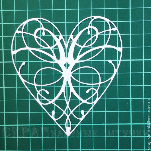 Открытки и скрапбукинг ручной работы. Ярмарка Мастеров - ручная работа. Купить Вырубка для скрапбукинга Сердце ажурное 1. Handmade. Вырубка