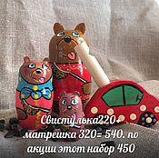 Куклы и игрушки ручной работы. Ярмарка Мастеров - ручная работа Матрешка три медведя. Свистулька.. Handmade.