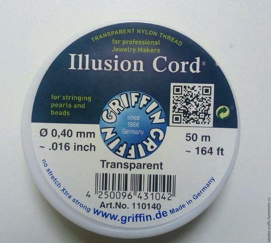 Для украшений ручной работы. Ярмарка Мастеров - ручная работа. Купить Леска-невидимка 0,4мм (50м) Griffin Illusion cord. Handmade.