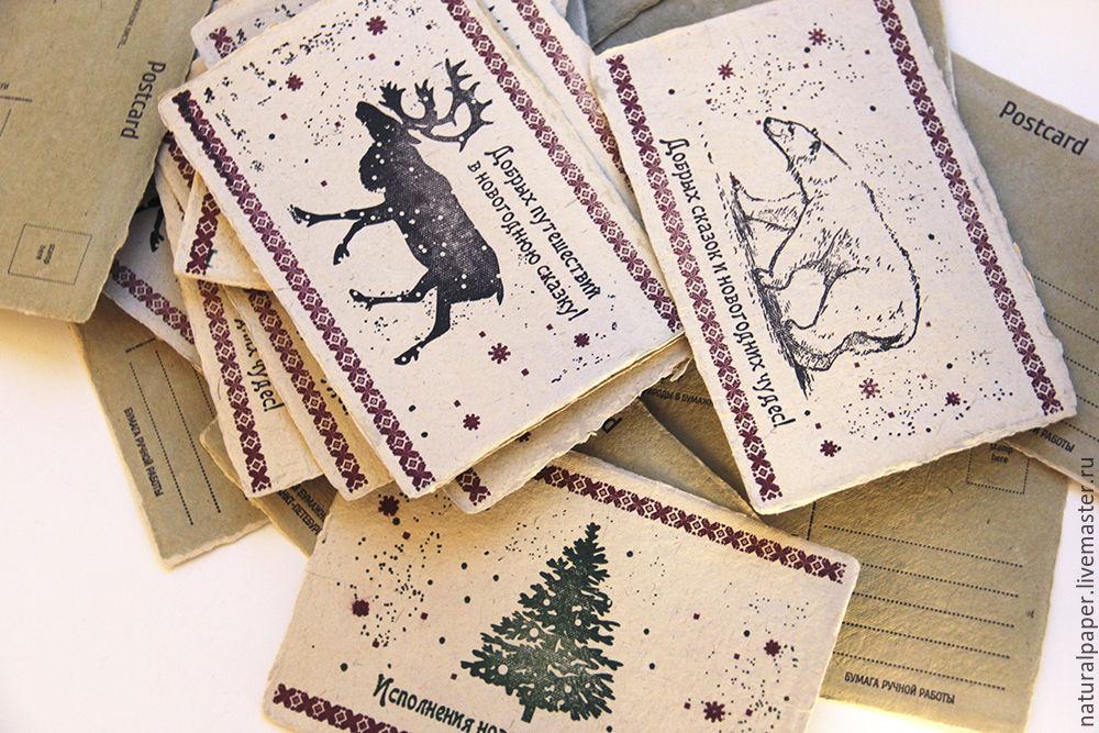 Осенняя, заказать дизайнерские открытки