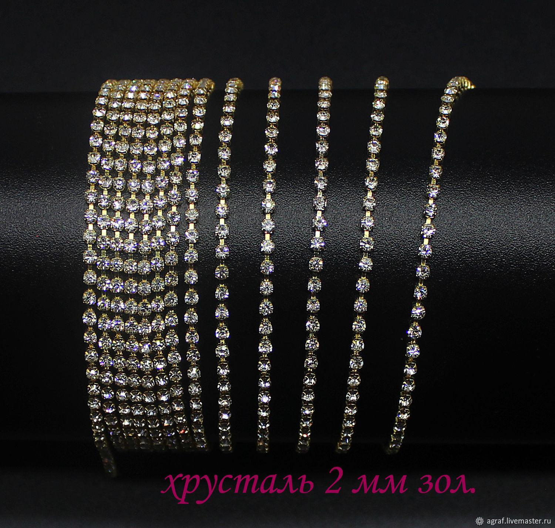SS6 rhinestone chain 2 mm Crystal in gold DACs 10 cm, Chains, Solikamsk,  Фото №1
