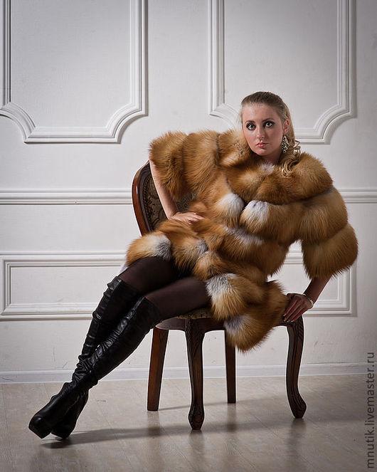 Верхняя одежда ручной работы. Ярмарка Мастеров - ручная работа. Купить Шуба из лисы. Handmade. Рыжий, женская шуба