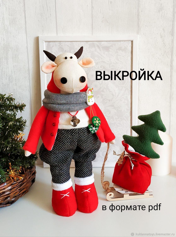 Выкройка Бык Корова, Тильда Зверята, Екатеринбург,  Фото №1