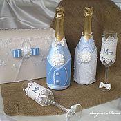 Костюмы на бутылки в голубом