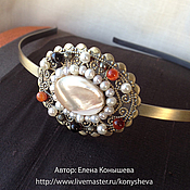 Украшения handmade. Livemaster - original item Hair band with pearls and mother of pearl). Handmade.