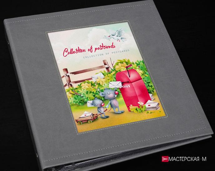 Альбомы для хранения открыток посткроссинг, город картинка