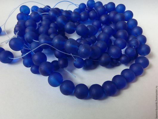 8-10 мм Стеклянные матовые бусины синие. Стеклянные бусины для колье, стеклянные бусины для браслетов, этнические бусины для серег.