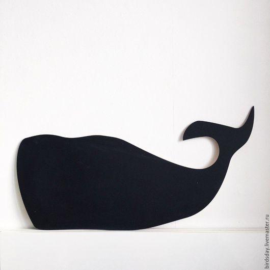 """Детская ручной работы. Ярмарка Мастеров - ручная работа. Купить Доска грифельная """"Кит"""". Handmade. Черный, грифельная доска, кит"""