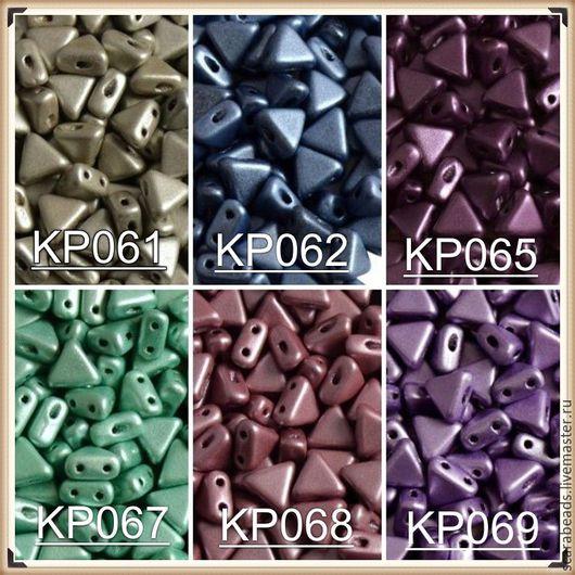 Выберите цвет матового металлика! KP061 - бежевый; KP062 - синий; KP065 - темно-сливовый; KP067 - зеленый;  KP068 - розовый  ; KP069 - фиолетовый.