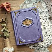Канцелярские товары handmade. Livemaster - original item Cooking book in leather cover.. Handmade.