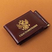 Канцелярские товары handmade. Livemaster - original item ID card cover money clip. Handmade.