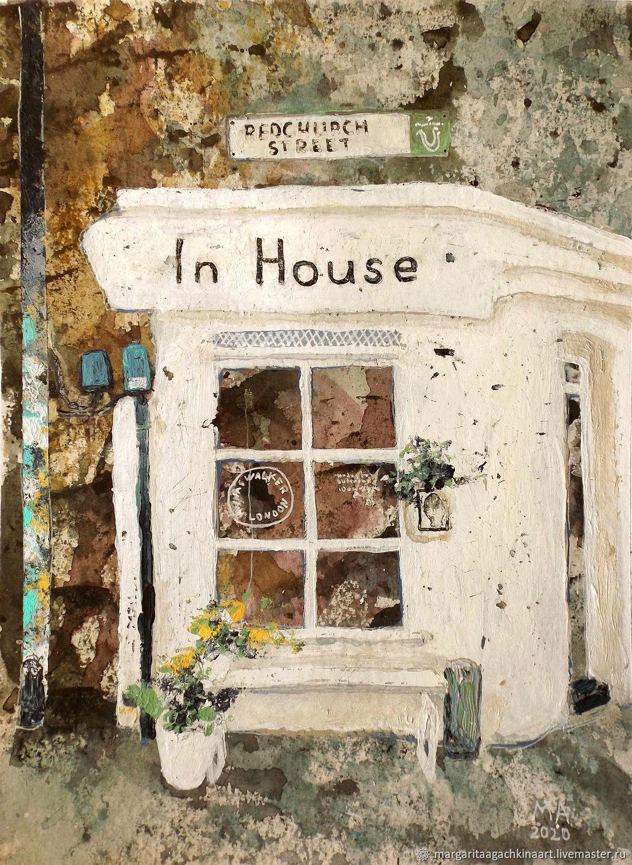 Картина In House (кафе, улочка, серый, коричневый), Картины, Смоленск,  Фото №1