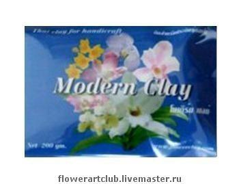 Другие виды рукоделия ручной работы. Ярмарка Мастеров - ручная работа. Купить Белая тайская полимерная глина - Modern clay blue. Handmade.