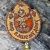 """Сувениры и подарки handmade. Livemaster - original item Магниты из бересты """"Мир вашему дому"""". Домовой для дома. Handmade."""