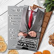 Сувениры и подарки handmade. Livemaster - original item Chocolate