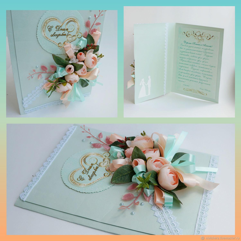 Всемирный день, свадебные авторские открытки