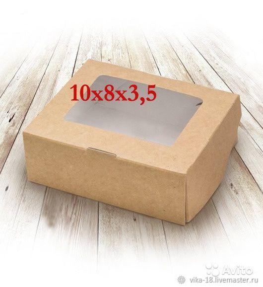 Крафтовые коробочки с окном, Коробки, Ростов-на-Дону,  Фото №1