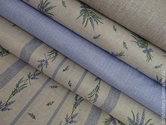 Сиреневый, ткань хлопок, купить ткань, ткань с узором, монохромный узор, ткань для творчества