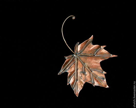 брошь кленовый листочек из меди осень осенние украшения брошка осенняя кленовый лист осень брошь осень медная золотая осень листья кленовые живой кленовый листочек осенняя брошь украшения для настроен