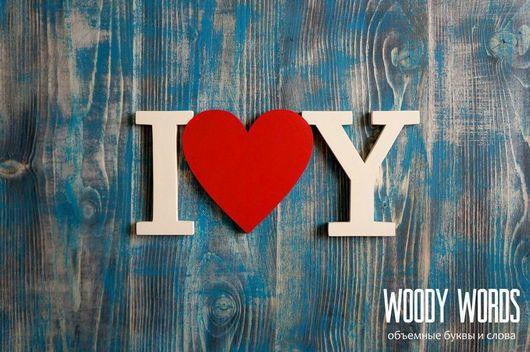 Подарки для влюбленных ручной работы. Ярмарка Мастеров - ручная работа. Купить I love You. Handmade. Слова из дерева