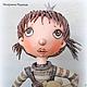 Коллекционные куклы ручной работы. Принцесса. Авторская интерьерная кукла.. 'Волшебная шкатулка' (Надежда). Интернет-магазин Ярмарка Мастеров. коричневый