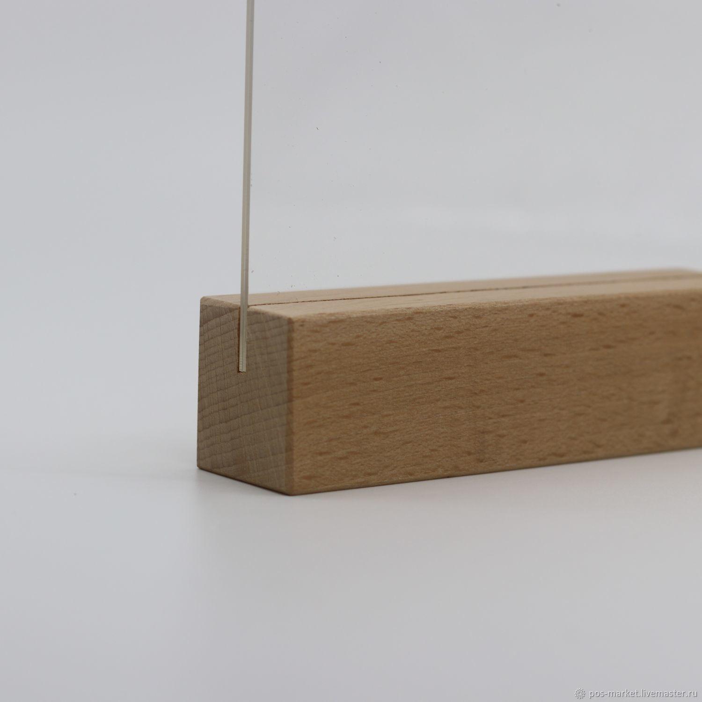 """Тейбл тент """"Менюхолдер"""" А4 формата с деревянным буковым основанием, Вывески, Москва,  Фото №1"""