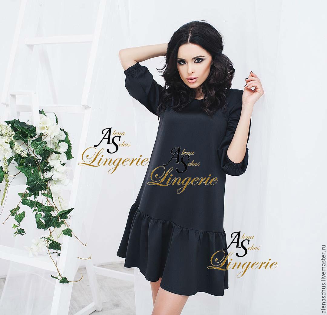 Короткое платье с воланом по низу