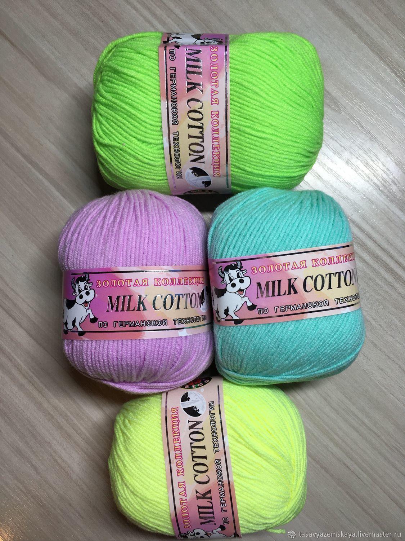Пряжа для вязания Milk cotton (Милк коттон) Color City – купить на Ярмарке Мастеров – DQ04BRU   Пряжа, Москва