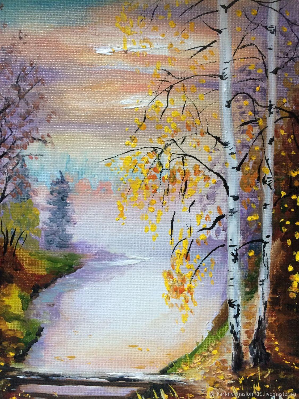 Осенний лес, Картины, Москва, Фото №1
