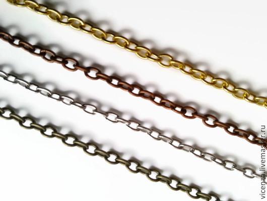 Цепочка металлическая. Цвет -  серебро, золото,  медь, бронза