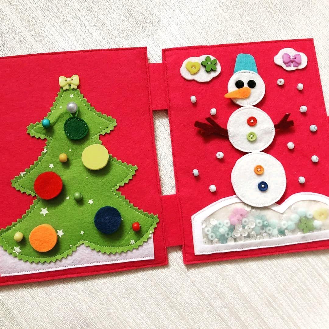 Новогодний развивающий фетровый планшет - открытка, Бизиборды, Фрязино,  Фото №1