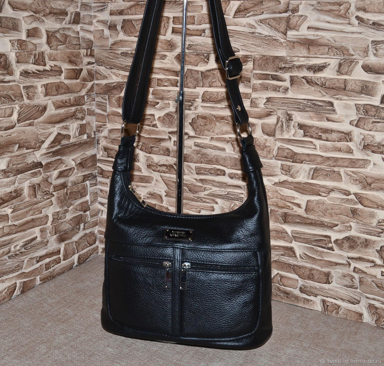 Model 539 Classic bag: Leather bag, Classic Bag, Bogorodsk,  Фото №1