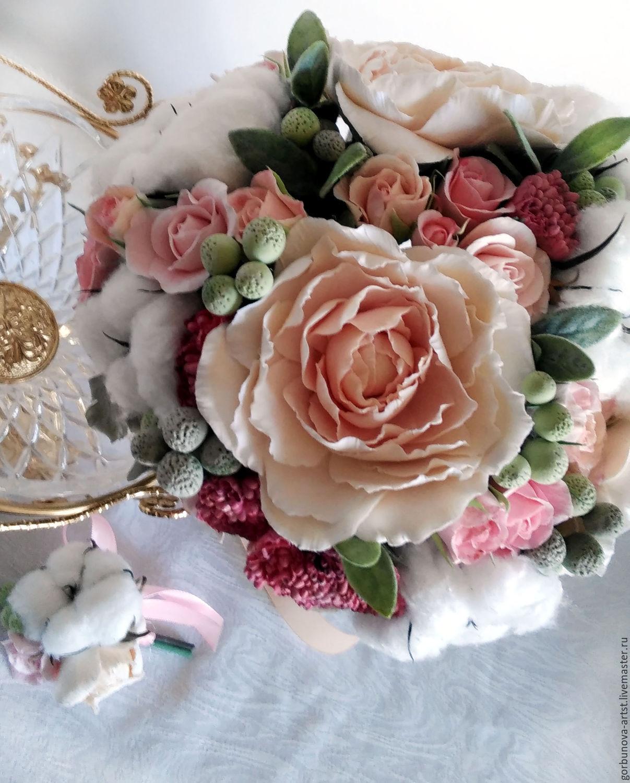 Хлопок в букете невесты, красивый букет из 15 роз фото
