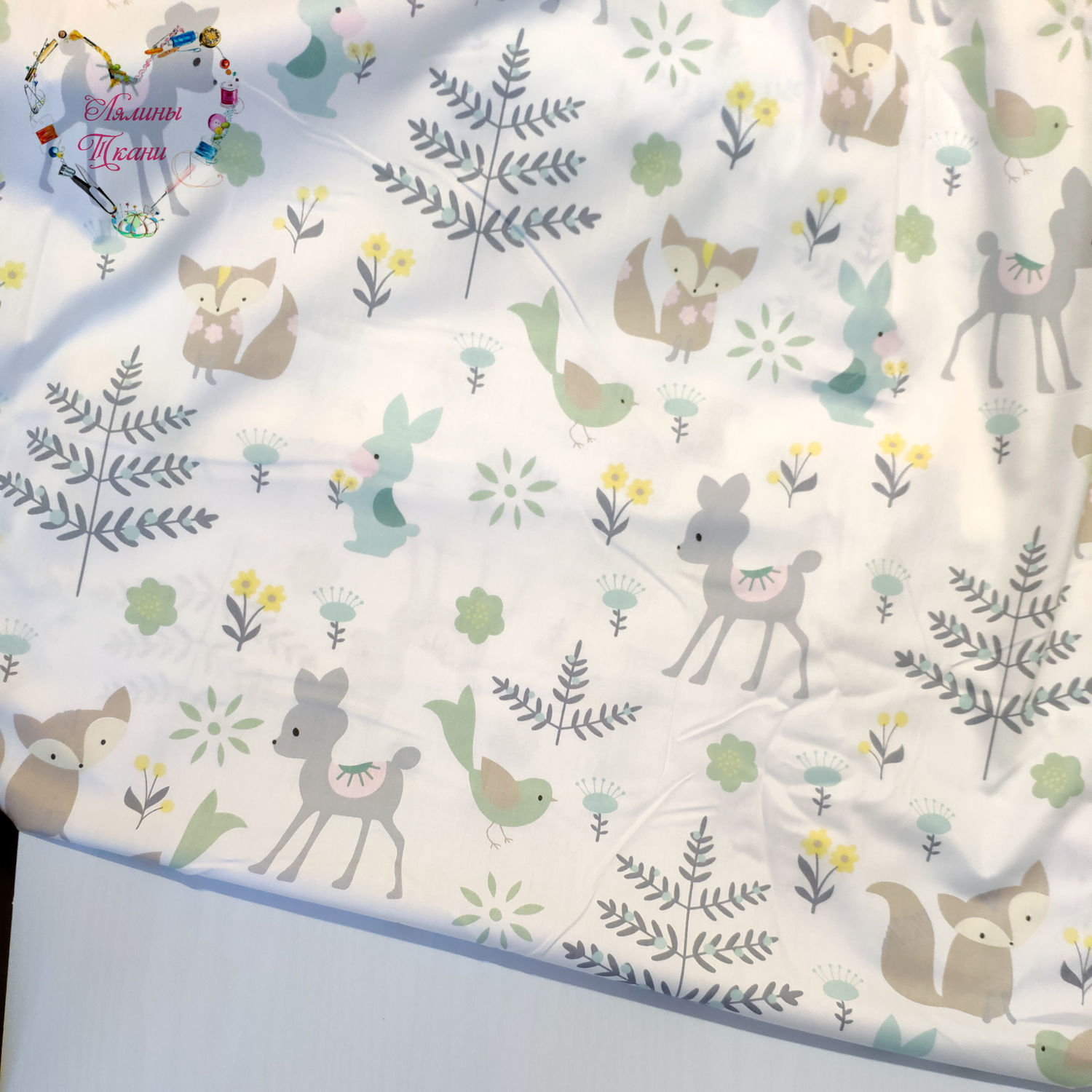 Fabrics Cotton satin Moscow small flowers on pink deer, Fabric, Moscow,  Фото №1