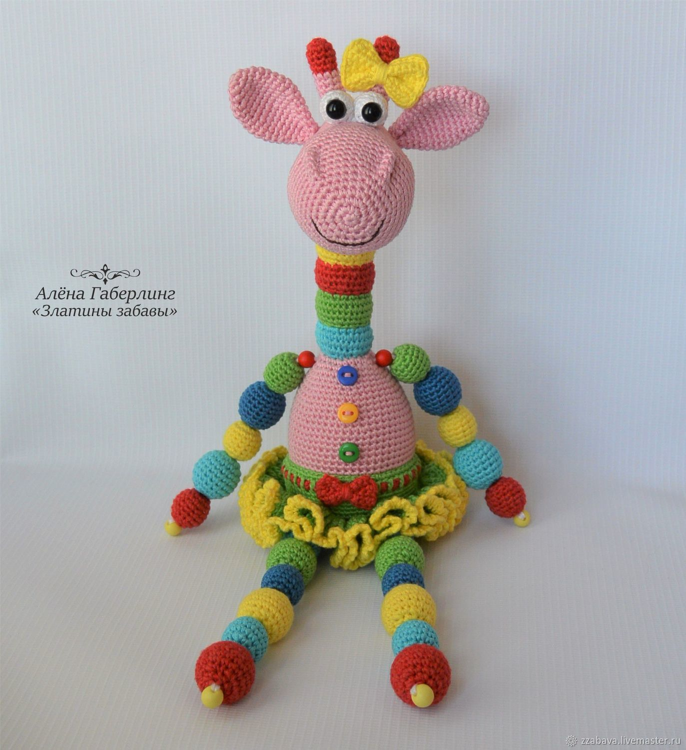 Giraffe Josephine-knitted toy with hands-beads, Teethers rattles, Tomsk,  Фото №1