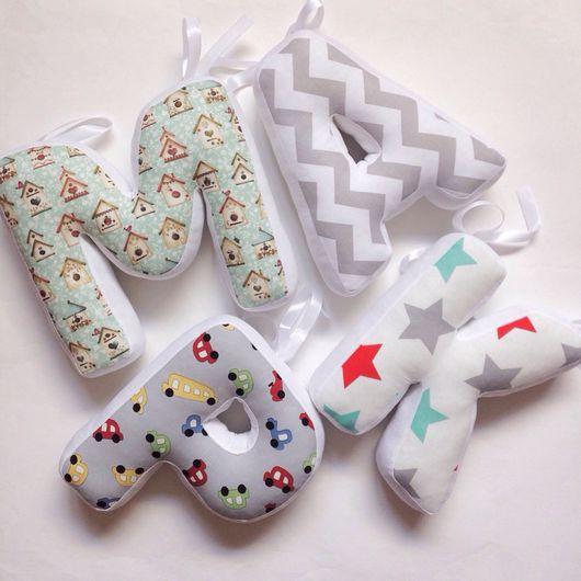 Детская ручной работы. Ярмарка Мастеров - ручная работа. Купить Буквы подушки. Handmade. Буквы, имя из букв подушек